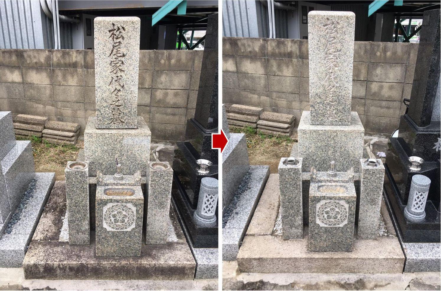 2021年9月13日松尾様施工前後画像1