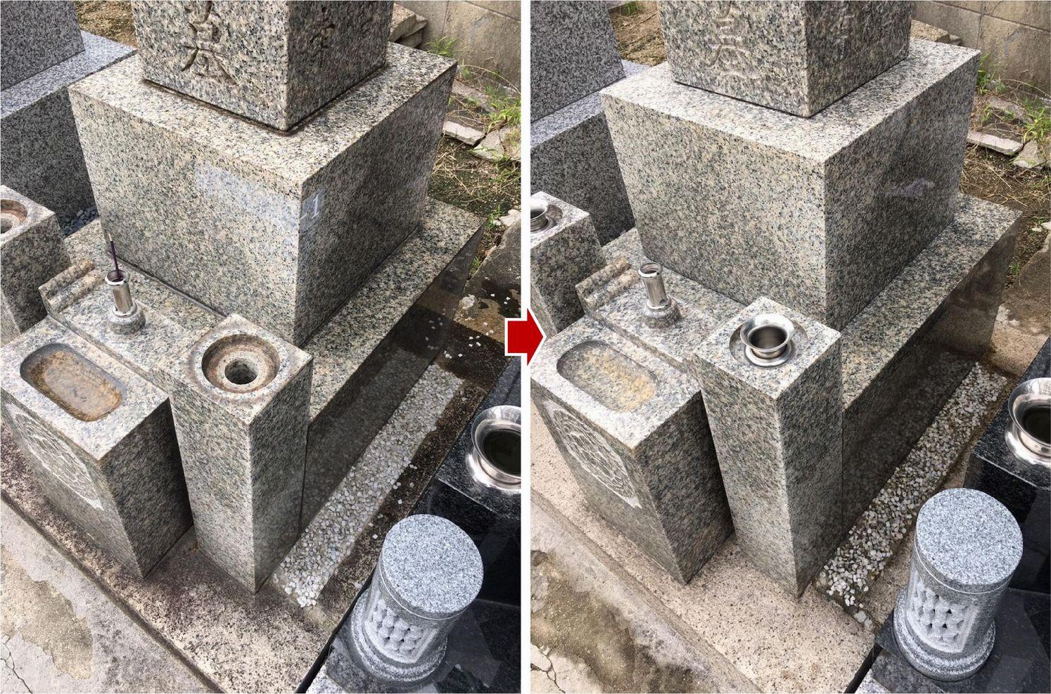 2021年9月13日松尾様施工前後画像2