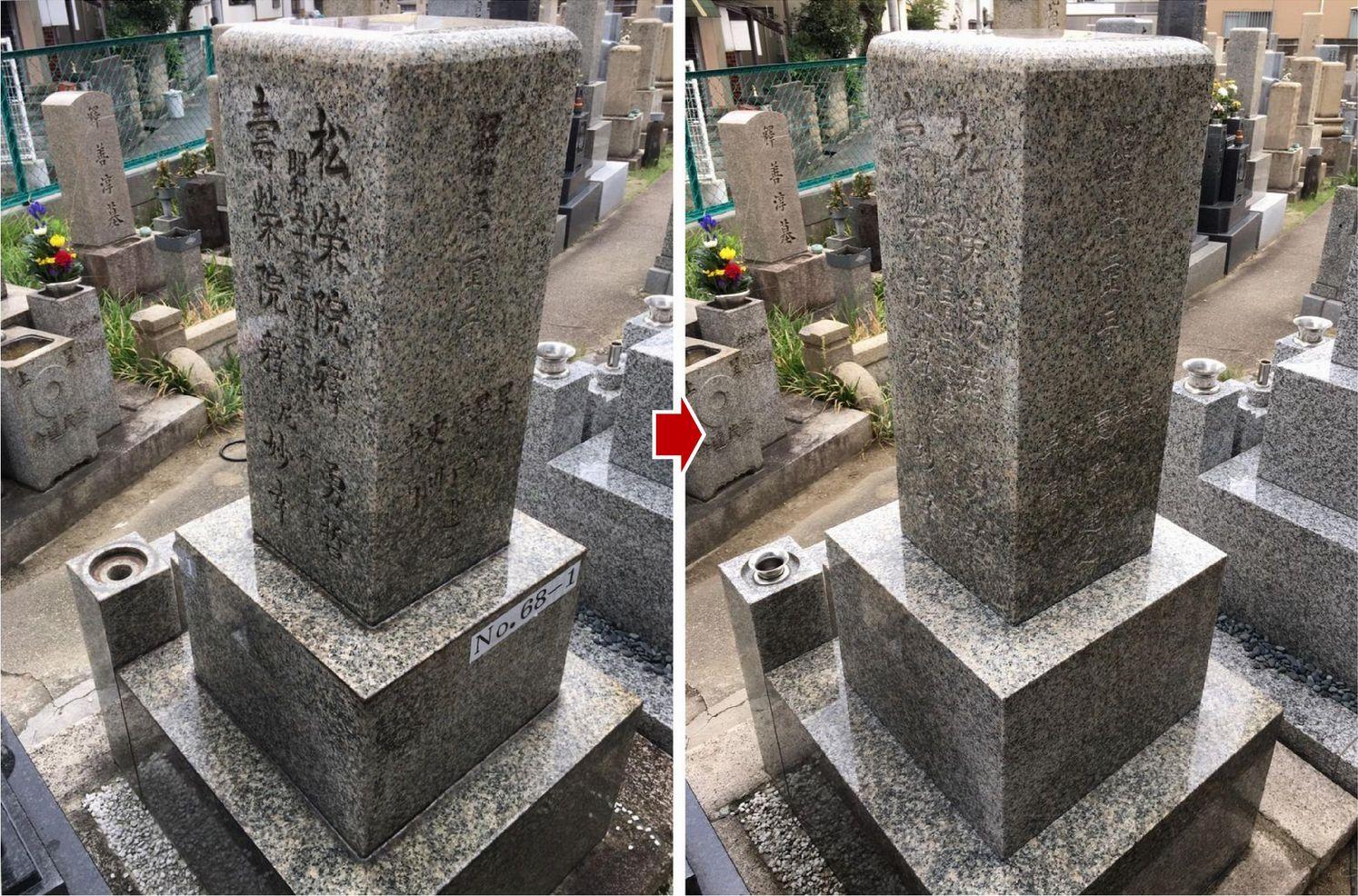 2021年9月13日松尾様施工前後画像4