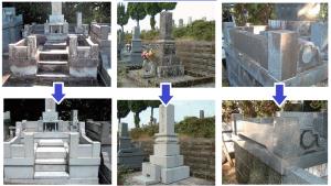 お墓掃除 施工例