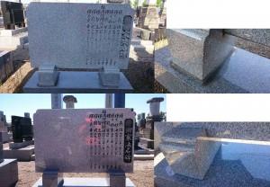 墓誌の洗浄コーティングと 文字入れを行いました