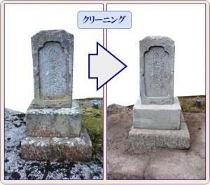 お墓02BA-1