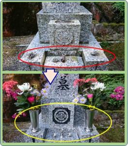 お墓01-1-BA