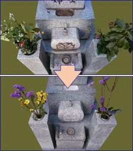 墓石2BA02