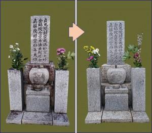 墓石3BA01
