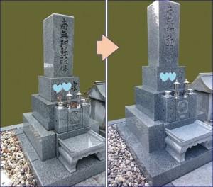 墓石BA02web