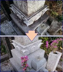 墓石1BA02
