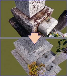 墓石3BA02