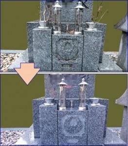 墓石BA03web