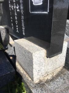 佐藤良子-08R